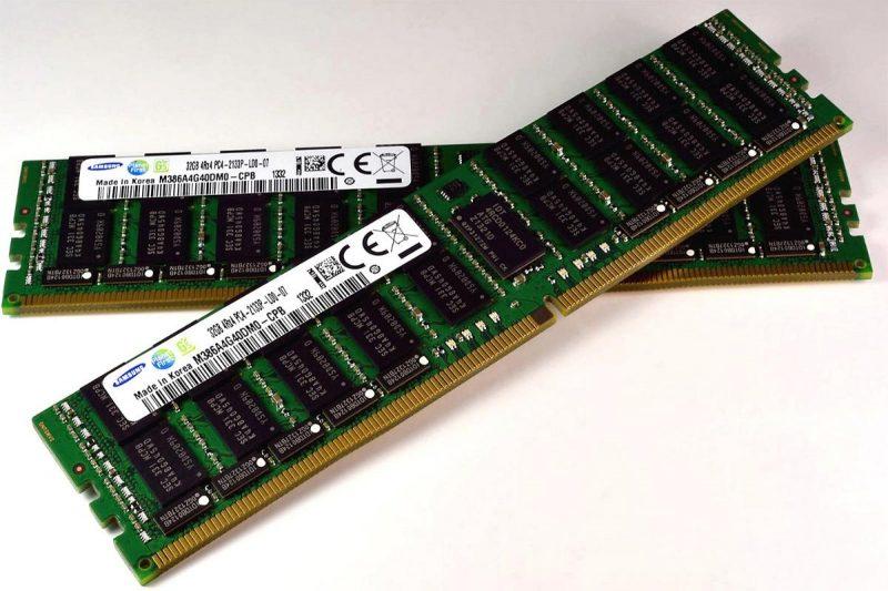 Perangkat Keras RAM pada Komputer